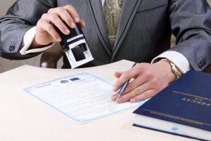 the-notary-hand_orig.jpg